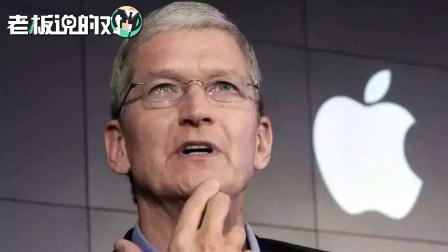 库克:苹果一半的员工没读完大学!乔布斯也是,但他当了苹果CEO