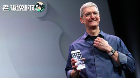 """紧张!苹果CEO库克当起了""""接线员"""":希望我的回答是没有错误的"""