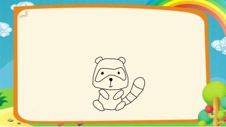小浣熊简笔画