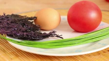 紫菜蛋花汤,好喝有窍门!教你地道做法,蛋花漂亮汤鲜美