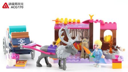 乐高积木 迪士尼冰雪奇缘2 41166 艾莎的驯鹿旅行车大冒险
