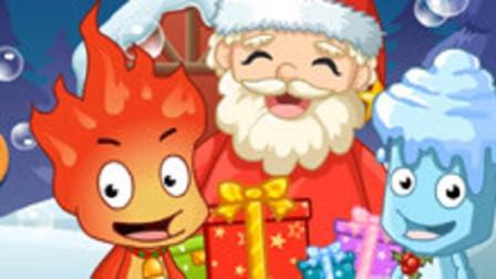 超级冰火人历险记 救援圣诞老人 森林冰火人游戏