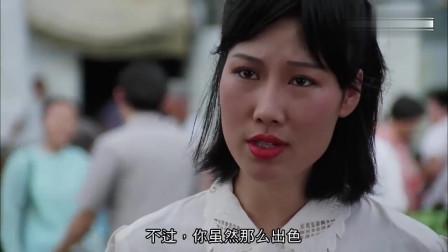国产凌凌漆:星爷电影配角才是王道, 美女这一段完全碾压星爷!