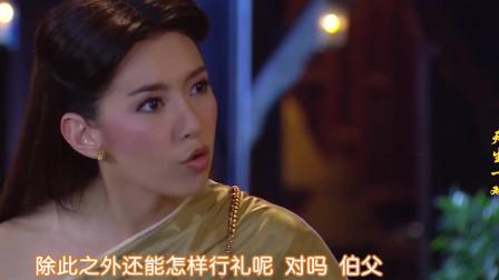 """天生一对:穿越女对着泰国古代人说出""""历史""""二字,立刻被问是什么意思?"""