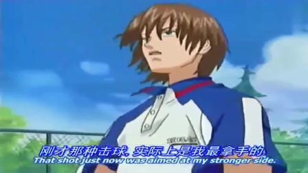 网球王子:当眯眯眼睁开眼睛的时候,就是发挥真正实力之时,天才不二开始发威