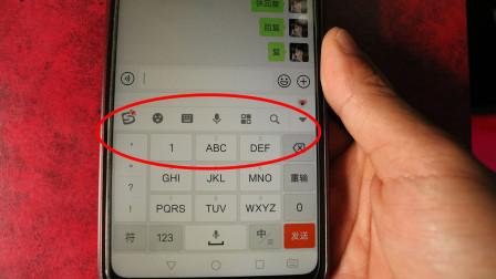 微信聊天时,输入法里面有个隐藏开关,我也是今天才学会