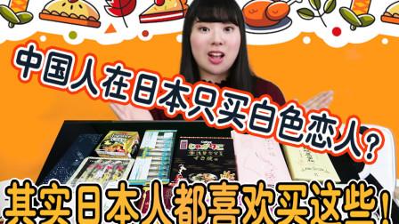 杏彩in中国-中国人去日本必买白色恋人?其实日本人气点心还有这么多!