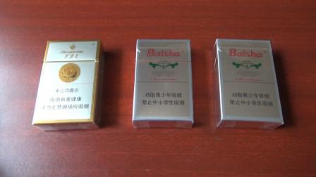这3种香烟切记不能买,烟厂员工自己都不抽,快告诉身边的朋友