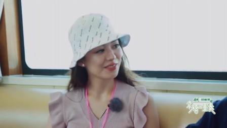 幸福三重奏2:吉娜妙语连珠说东北话,郎朗一脸惊讶:可以啊!