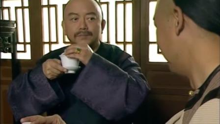铁齿铜牙:和珅来找纪晓岚,突然说到不老丹药,和珅吓的愣住了