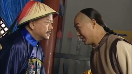 铁齿铜牙:和珅和纪晓岚演戏,小月却来搅合了,和珅不知道咋办了