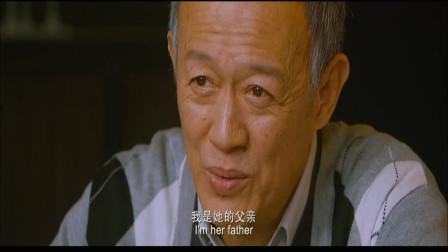 剩者为王:金士杰这份父爱太伟大,父亲真的是最爱女儿的,太让人想哭了