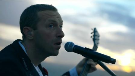 【猴姆独家】#Coldplay# #酷玩乐队#新专辑日出演唱会大首播