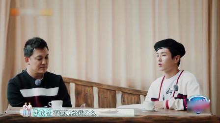 一路成年:村长李锐的问题整懵李汶翰,旺旺内心很通透,只是不善表达