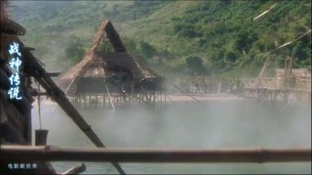 刘德华投资最大的武侠电影《战神传说》,反派血洗刘德华的渔村