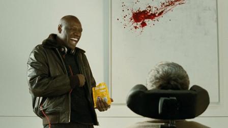 触不可及:老板让黑人拿巧克力给他吃,却不料黑人拿他身体开玩笑