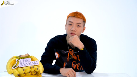 杨和苏xChic随身好物:硬核推荐!一个嘻哈歌手会有什么样的好物?
