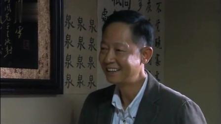 青瓷:王志文和外甥都想讨好官场上的领导,用的方式可看出一个人的水平