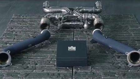迈凯伦720S改装ARMYTRIX全段阀门排气马力机上狂炸F1赛车声浪!