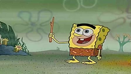 海绵宝宝章鱼哥派大星吃烤串都吃撑了,于是开始争抢起火来