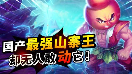 中国网游最大流氓,抄袭300个动漫游戏,却没人敢动他!