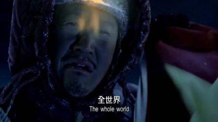1960年5月25日时间凌晨4:20分中国登顶高峰世界最珠穆朗玛峰