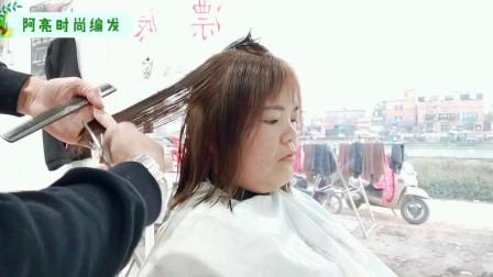 现在流行懒女人发型 我也剪一个去让自己改变一下 居然还能脸变窄