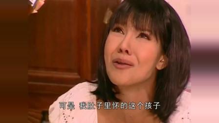 麻雀变凤凰:女佣怀上少爷的孩子,老夫人给她堕胎药,打掉孩子