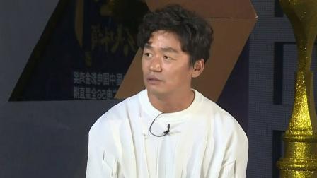 """王宝强谈心中的电影梦,重现""""许三多精神"""""""