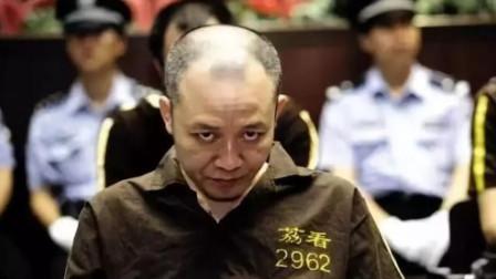 中国四大黑社会头目,你知道是哪几个?乔四都只是垫底!