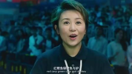 观众大喊蔡徐坤是什么意思?