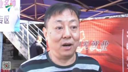 珠江新闻眼 2019 2019高校毕业生招聘会  本科生需求超九成