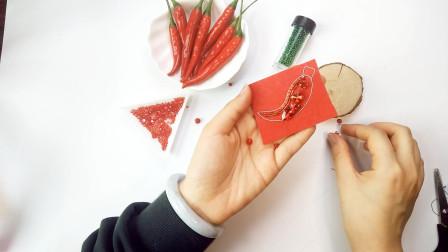 手工珠绣:diy珠绣教你做红红的辣椒视频教程