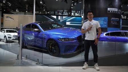 更适合日常驾驶 捷豹xe sv project 8亮相-太平洋汽车