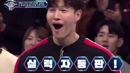 中国歌手参加韩国歌唱节目一开口金钟国惊的张大了嘴巴开口跪
