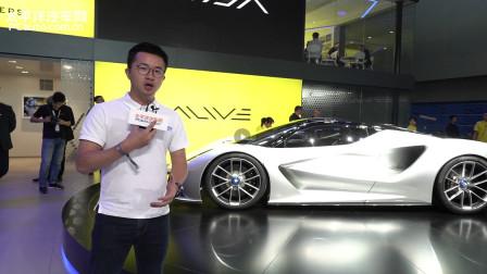 路特斯纯电超跑Evija亮相2019广州车展