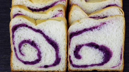 喜欢吃面包的看过来,高颜值紫薯馅吐司最详细做法,配方全告诉你