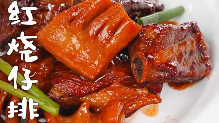 米其林餐厅卖88元的红烧排骨,好吃的秘密就在这里