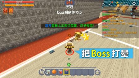 这个跑酷风格像《神庙逃亡》,终点的Boss好可爱,能用篮球打晕它