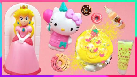 灵犀小乐园之美食小能手 用一只奶油胶DIY出高颜值的蛋糕,凯蒂猫都喜欢