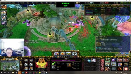PDD直播录像11.10 这个图让我想起了一个人! 魔兽RPG罐头面包+童话镇