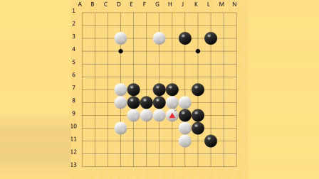 教小朋友下13路围棋实战(六)