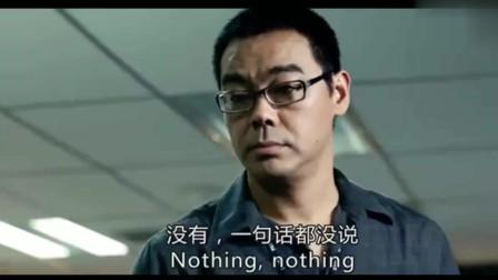 刘青云给可乐小伙,小伙徒手撬开手铐,这招厉害!