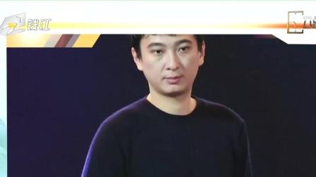 王思聪资产被查封  法律的事情还是归法律 九点半 20191122