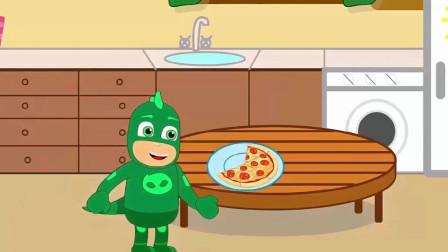 偷吃披萨的罗密欧是栽赃给了飞壁侠吗?睡衣小英雄游戏