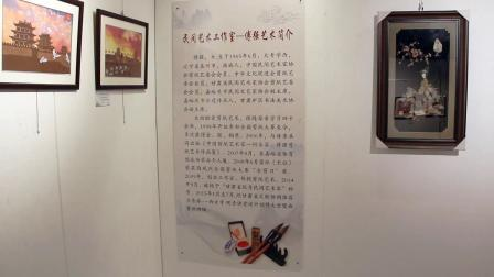 剪纸艺术家—傅强