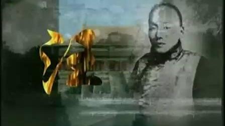 绝版赏析:《后三鼎甲》孙菊仙 谭鑫培 汪桂芬(07)2007