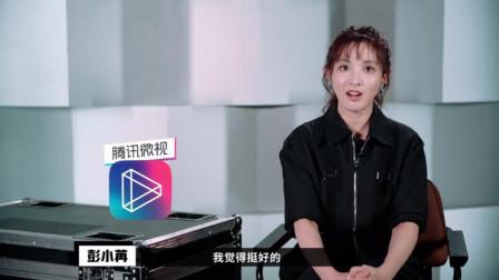 彭小苒版紫霞仙子引争议,郭敬明发文致歉:没把你们拍好,对不起!