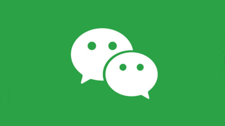"""微信最新""""幽灵头像"""",让你在好友中神出鬼没,太好玩了"""