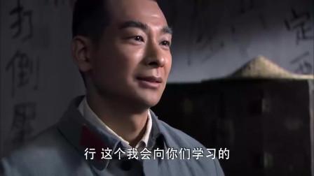 铁血红安:丽君开导刘铜锣,刘铜锣决定不走了,还让师长给他上课